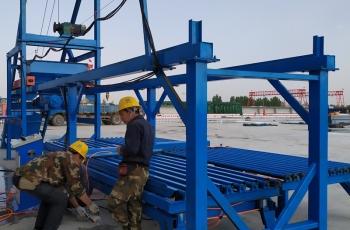 混凝土预制件生产线设备施工现场