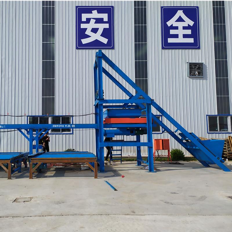 流水槽预制件生产线