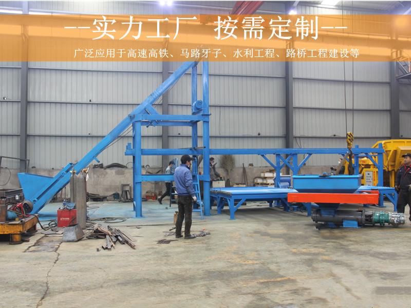 水沟盖板预制件生产线生产工厂