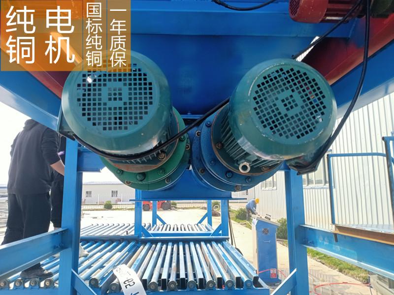 水沟盖板预制件生产线电机