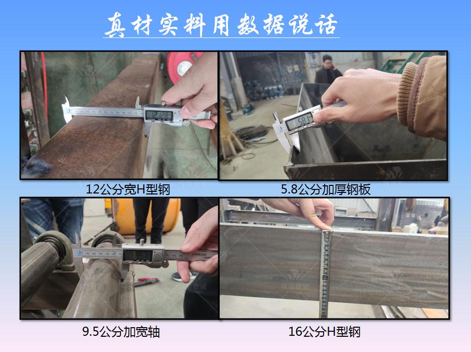 小型预制件生产设备部件