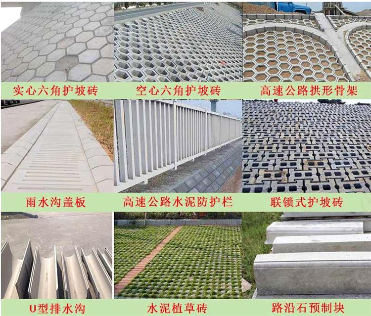 常见的小型水泥预制产品