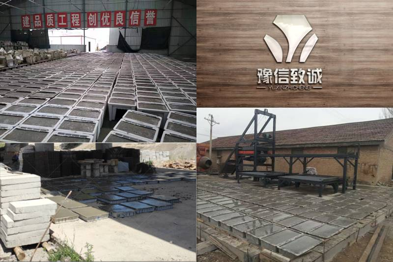 陕西延安水沟盖板预制件生产设备1