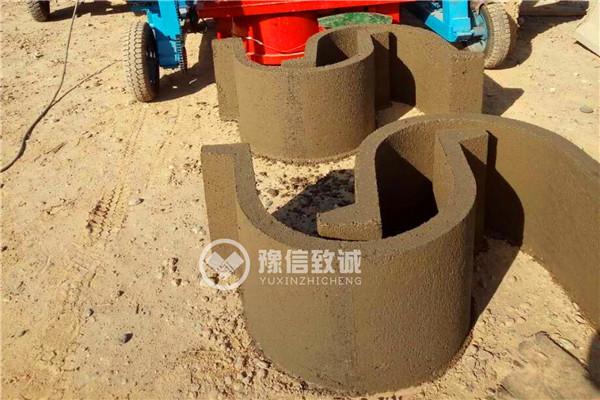 农田水利用水泥U型槽