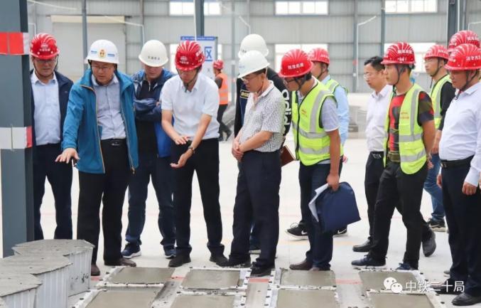 中铁项目领导指导工作